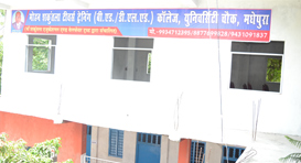 mohan shakuntala teachers training college